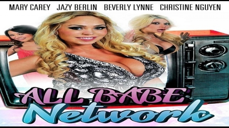 Dean McKendrick -All Babe Network (2013) Mary Carey, Christine Nguyen, Jazy Berlin