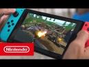 Nintendo Switch –  линейка игр E3 2018