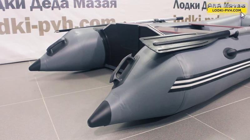 Пиранья 260 M3 SLX С надувным дном! Обзор надувной ПВХ лодки под мотор