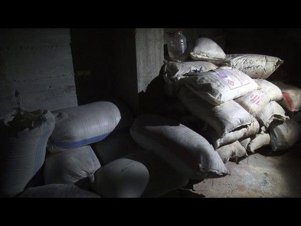 Ч.1 Российские военные обнаружили смертоносные вещества боевиков под Дамаском