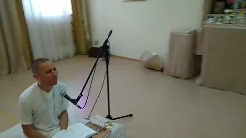 Лекция по Шримад-Бхагаватам 2.5.14/Санкаршана Нитай Прабху
