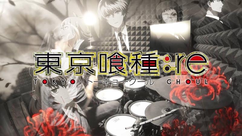 【東京喰種トーキョーグールre】女王蜂 - HALF フルを叩いてみた Tokyo Ghoulre ED by Jooubachi full Drum Cover