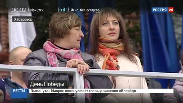 Новости на Россия 24 Россия отмечает День Победы география торжественных шествий
