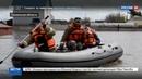 Новости на Россия 24 Пик паводка в Тюменской области ожидается в ближайшие сутки