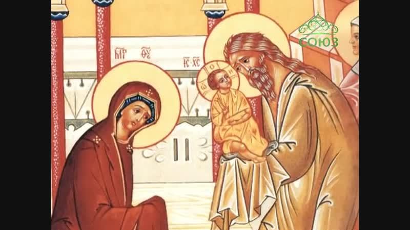 В гостях у Дуняши Выпуск от 13 февраля Сретение Господне