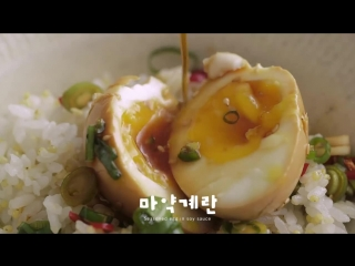 Как приготовить популярную корейскую закуску (반찬) из яиц