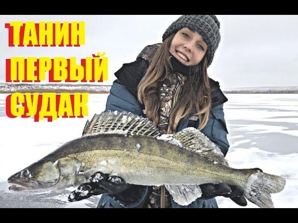 ТАКИХ РЫБИН НИКТО НЕ ЖДАЛ! Таня жжёт Ловля на жерлицы судака и щуки. Зимняя рыбалка 2018.
