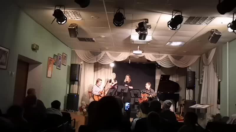 Вечер в Сочи. А. Комаров 8. 11. 2018