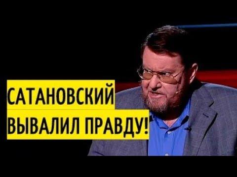 Какие ПРОРЫВЫ у поколения РАБОВ?! Сатановский ОШАРАШИЛ студию, Соловьев резко СМЕНИЛ тему!