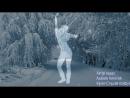 Клип 2018! По белому снегу REMIX Классная песня!! Рекомендую! NEW 2018