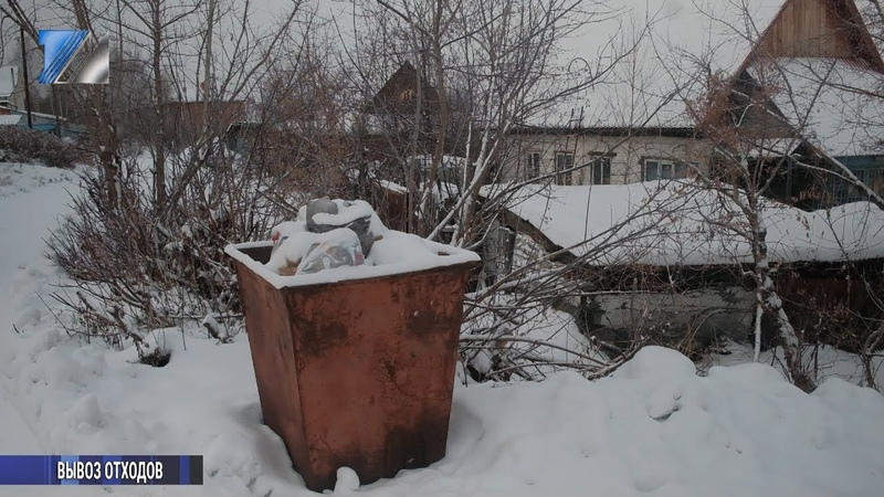Жители района Сыркашей жалуются на проблему вывоза мусора