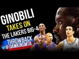 The Game Manu Ginobili Battled 4 lakers HOFers By Himself! EPIC Game!