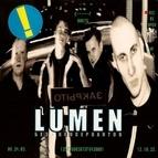 Lumen альбом Без консервантов