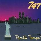 Вилли Токарев альбом 747