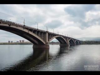 Красивый город Красноярск