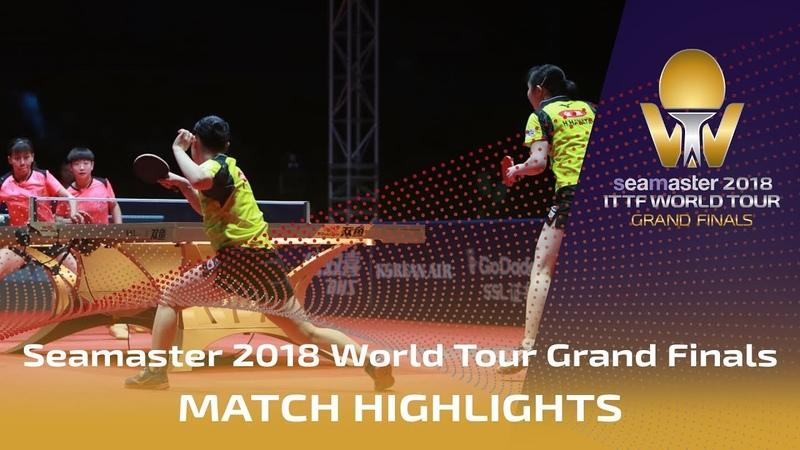 Mima ItoHina Hayata vs Sun YingshaChen X. | 2018 ITTF World Tour Grand Finals Highlights (Final)
