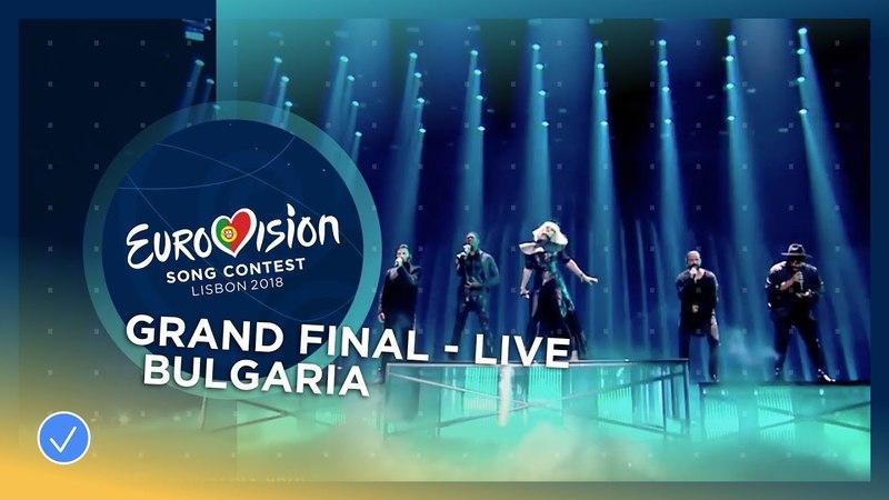 14 место: EQUINOX - Bones (Евровидение 2018 - Болгария), LIVE в финале