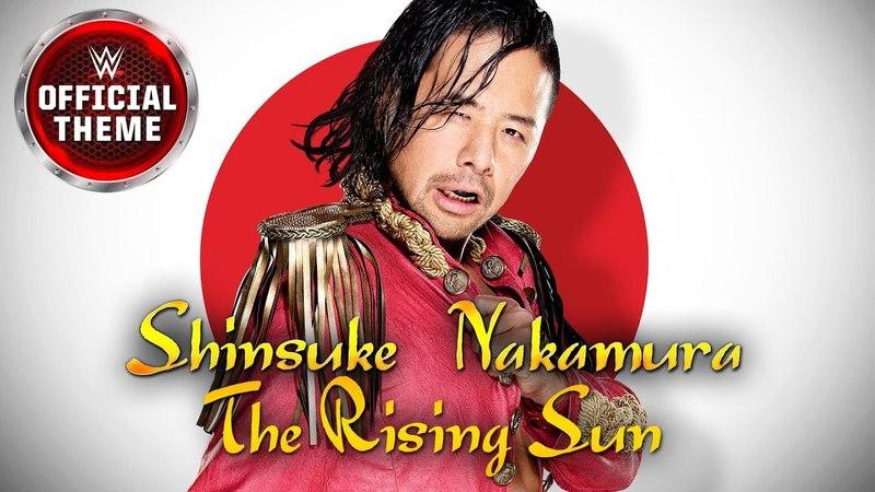 [Fast Trash] Shinsuke Nakamura New Titantron 2018 (King of Low Blow Style)