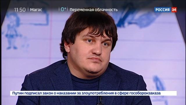 Новости на Россия 24 • Обмен пленными и поставки оружия из США: еще один год конфликта на Украине
