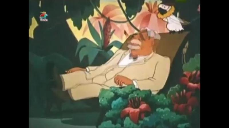 Мистер Уолк (1949)