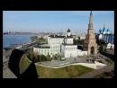 Казань промо