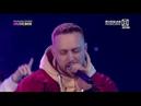 Лёша Свик Малиновый свет Реальная премия MusicBox 2018