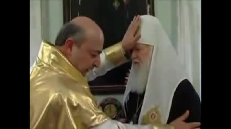 Колдун Гагик Авакян благословляет Филарета ( Денисенко )