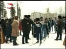 Соревнования по лыжным гонкам и хоккею 1997 Архивы нашей памяти