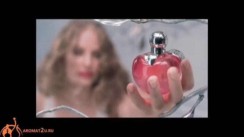 Nina Ricci Nina / Нина Риччи Нина - отзывы о духах