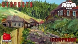 Arma 3 Red Bear Iron Front Староста