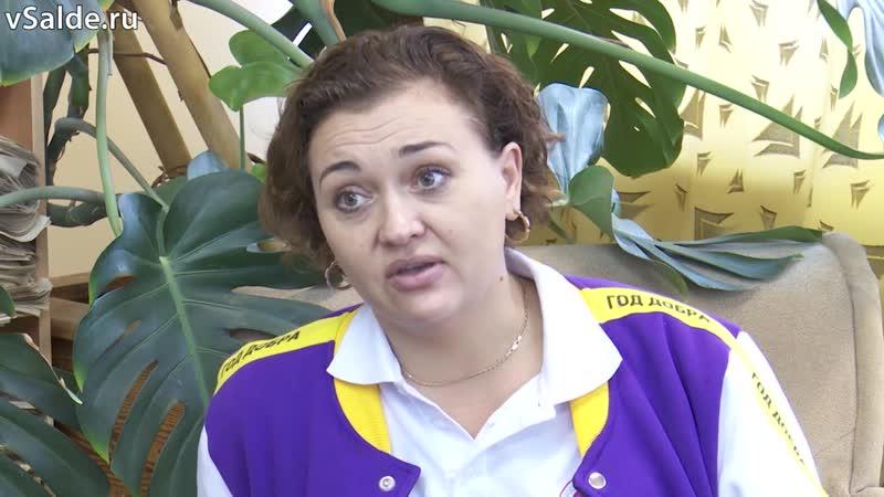Салдинские волонтёры отметили день добровольцев на международном форуме в Москве