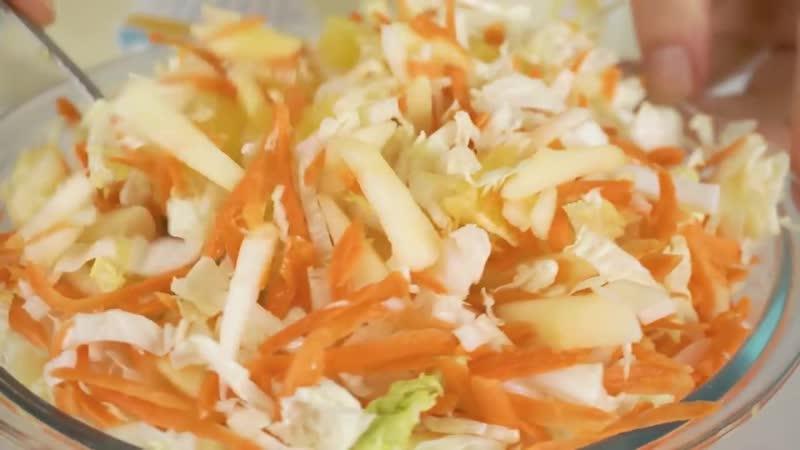 Легкий салат из пекинской капусты, апельсина, яблока и моркови _ ГОТОВИМ ДОМА с