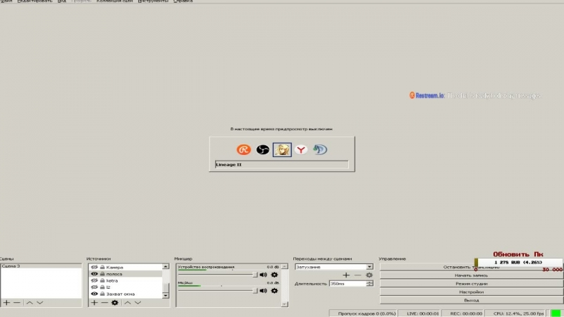 KetraWars.net (x1200) Возвращение K1ngFana