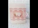 Воздушный, нежно розовый альбом для принцессы Марии
