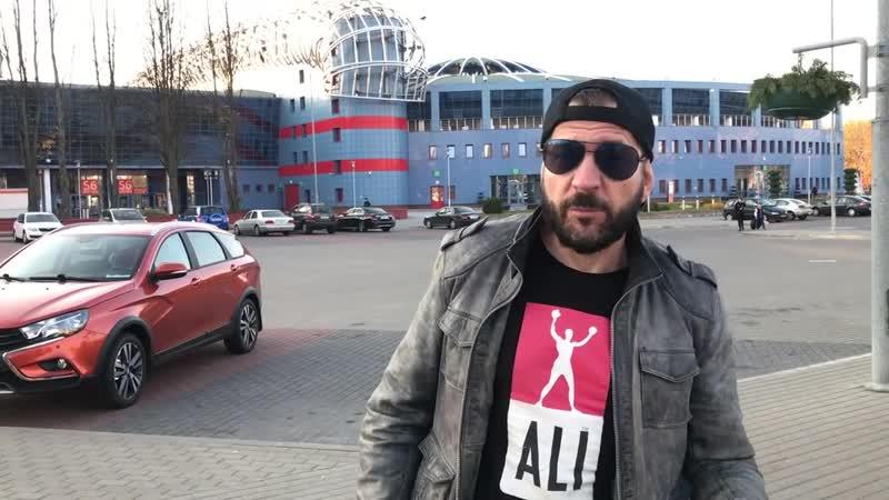 Детская хоккейная школа ХК Минск- всё как есть!
