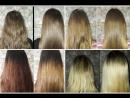 Розыгрыш от 14.09. Полировка волос