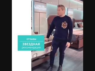 Николай Басков про матрас Askona