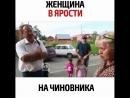 WhatsApp Video 2018-07-20 at 17.37.01