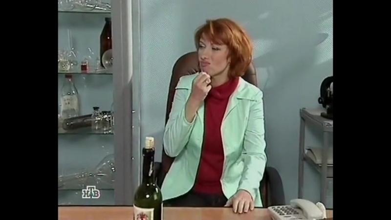 Возвращение мухтара 3 сезон 86 серия Удачный день