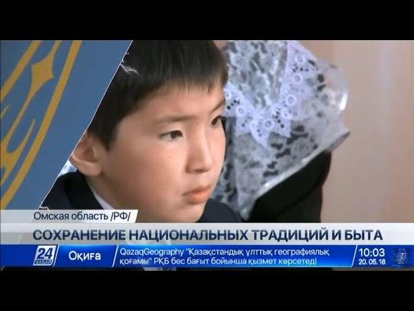 Новостной сюжет об Ауле Каразюк!