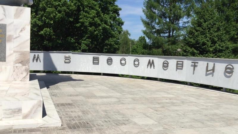 2018.06.02 мемориал Ильинские рубежи, село Ильинское, Малоярославец, Калужская обл