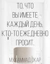 Анна Петрова фото #17
