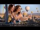 Turkcell Reklam Filmi Sürpriz Nokta