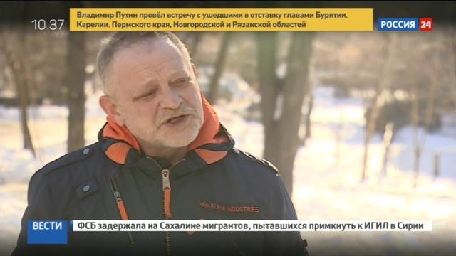 Новости на Россия 24 • Откуда взять уголь: Украина экономит