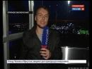 Прямое включение с высоты. Корреспондент «Вести-Иркутск» прокатился на колесе обозрения в Иркутске