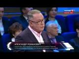 07.05.2018 Александр Романович в программе