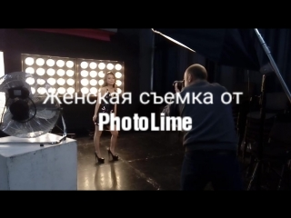 Женская фотосессия от Photolime.by