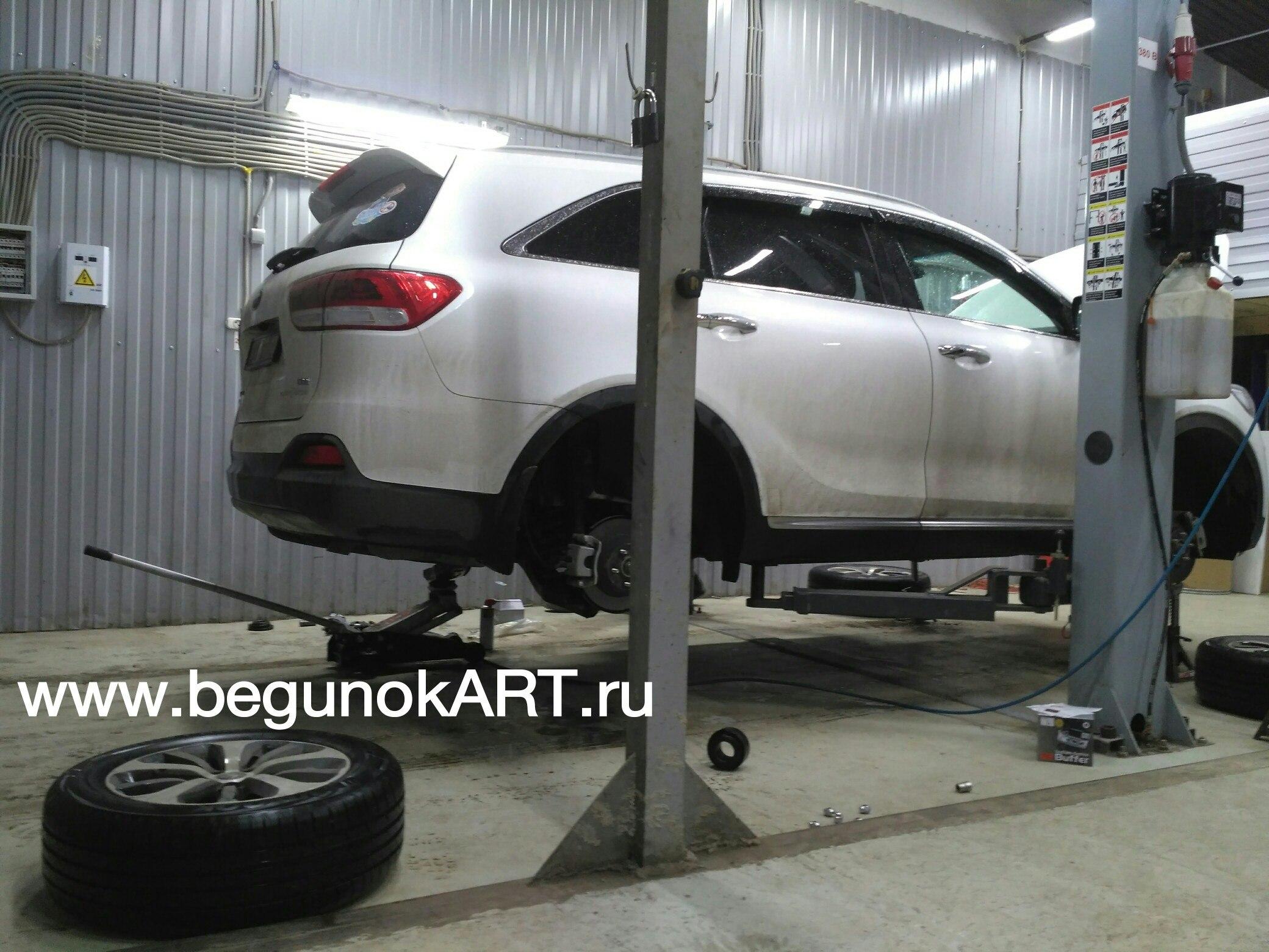 Проставки Клиренс дорожный просвет Автобаферы Kia Sorento Prime