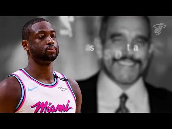 Inside the HEAT Udonis Haslem and Dwyane Wade Part 2