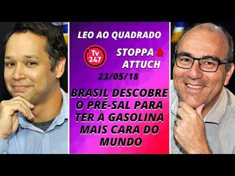 Léo ao quadrado: Brasil descobre o pré-sal para ter a gasolina mais cara do mundo